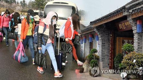 北노동신문, 여종업원 집단탈북 진상조사·책임자 처벌 촉구